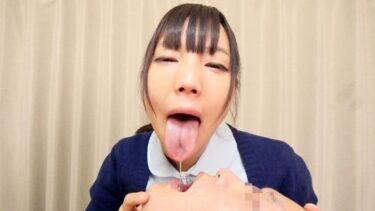 Pics of a Japanese girl spiting