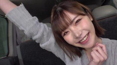 Eimi Fukada's smile pics