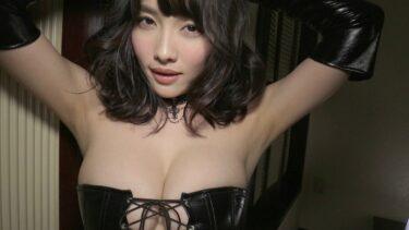 Anna Konno IV 155 Sexy Pics Part 2! Beautiful 87cm breasts are amazing Japanese gravure idol