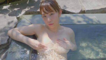 New IV [Misumi Shiochi] [Nami Sasha] [Mari Takamiya] 78 Sexy Pics (Sep. 20)