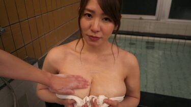 Yui Natsuki IV 145 Sexy Pics Part 2! Japanese gravure idol with amazing G cup 95cm huge boobs