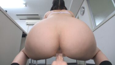 Porn pics of a Japanese girl doing dildo masturbation