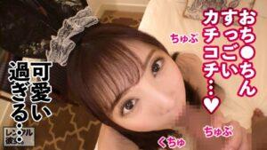 Porn pics of Japanese amateur Sakura giving a blowjob