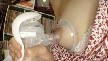 Milk Fetish Japanese Mom AV 65 Porn Pics Part 3