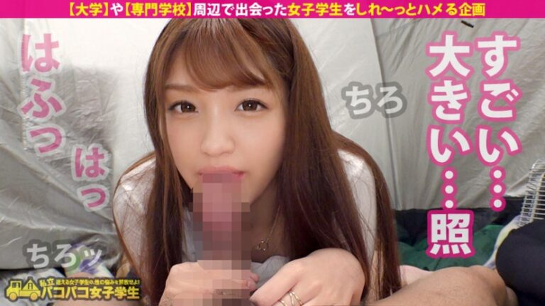 Porn pisc of Japanese Himari giving a blowjob