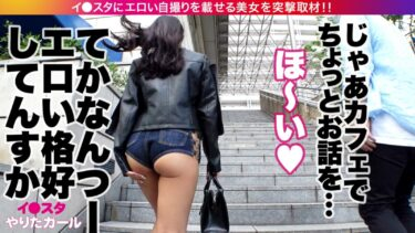Amateur [Maria (21)] [Tsubaki (20)] [Kozue (24)] 102 Porn Pics (29 Jun. 21)