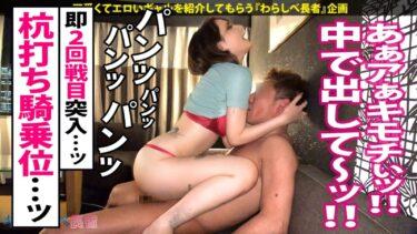 Amateur [Erika (20)] [Sakura (22)] [Ten] 110 Porn Pics (5 Jul. 21)