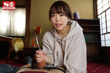 Porn pics of popular Japanese pornstar Yura Kano giving handjob