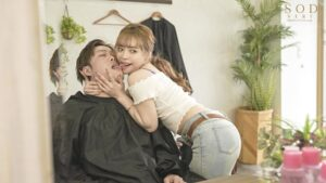 Porn pics of Japanese porn star Yuna Ogura kissing a man