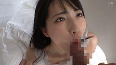 Mature [Picking Up In Shinjuku] [Yurika Aoi] [Yumiko Sakura] 103 Porn Pics (28 Aug. 21)