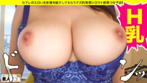 Porn pics of Japanese girl Umechan showing off her huge tits