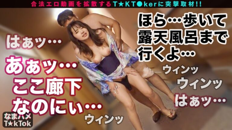 Porn pics of Japanese amateur Natsuki having sex in a standing doggy